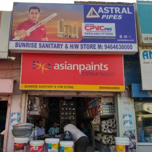 Sunrise Sanitary And Hardware Store - Chandigarh - Paint Supplier