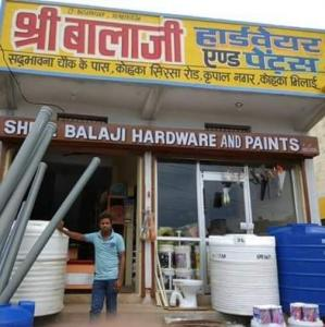 Shree Balaji Hardware - Bhilai - Sanitary Supplier