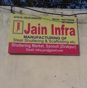 Jayant Jain - Zirakpur - Building Material Supplier