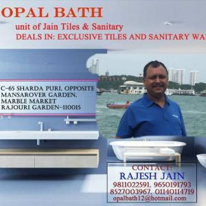Jain Tiles And Sanitary - New delhi - Sanitary Supplier