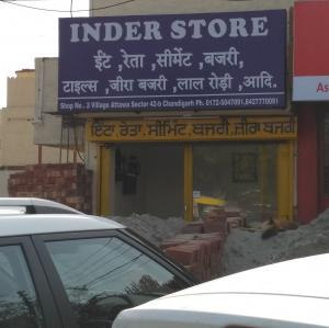Inder Traders - Chandigarh - Building Material Supplier