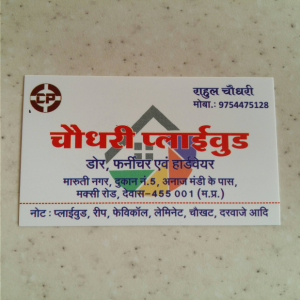 Rahul Choudhary - Dewas - Plywood Supplier