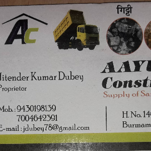 Aayush Construction - Jamshedpur - Building Material Supplier