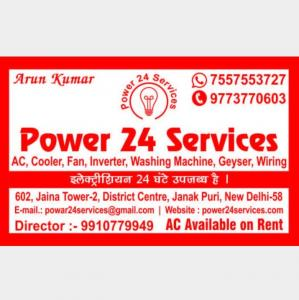 Power 24 Services - Delhi - Electrician