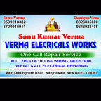 Verma Electrical Works - New Delhi - Electrician