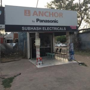 Subhash Electricals - Chandigarh - Electrical Supplier