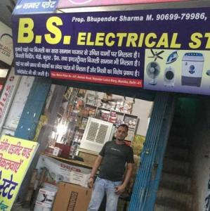 Bselectrical Store - Delhi - Electrical Supplier