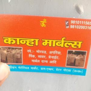 Shree Kanha Marbles - Delhi - Marble Supplier