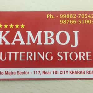 Kamboj Shuttering Store - Mohali - Building Material Supplier