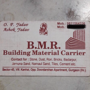 Omparkash Yadav - Gurugram - Building Material Supplier