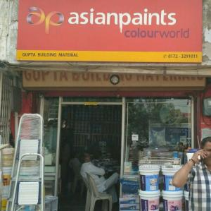 Gupta Building Material - Panchkula - Paint Supplier