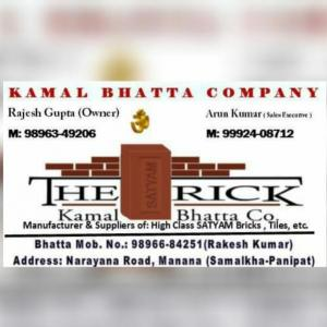 Kamal Bhatta Company - Panipat - Building Material Supplier