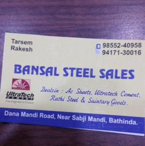 Bansal Steel Sales - Bathinda - Building Material Supplier