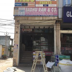 Sadhu Ram And Co - Zirakpur - Sanitary Supplier