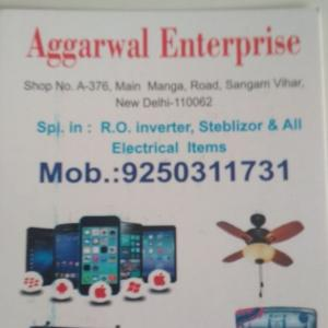Aggarwal Enterprises - Delhi - Electrical Supplier