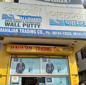 Mahajan Trading Company - Panchkula - Building Material Supplier