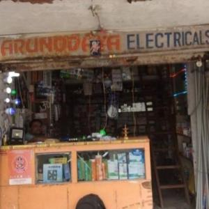 Arunodaya Electricals - Nagpur - Paint Supplier